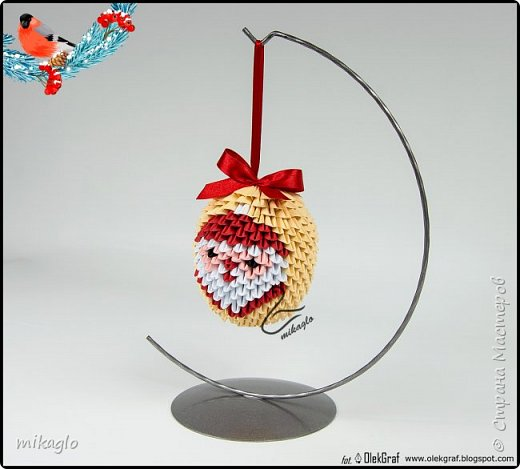 3d origami christmas bauble фото 1
