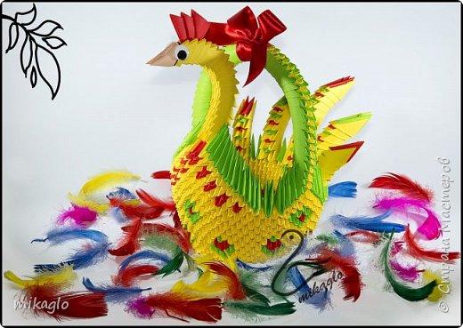 Origami 3d hen basket easter