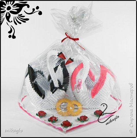 Origami 3d wedding swan