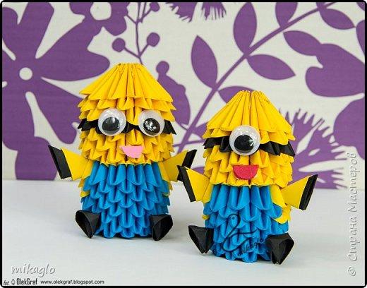 Origami modular minions фото 2