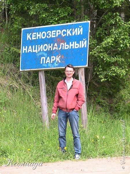 Здравствуйте, дорогие соседи! Делюсь своими работами и впечатлениями от поездки в Каргополь! фото 36