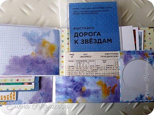 """Альбом """"Дорога к звездам"""" фото 20"""