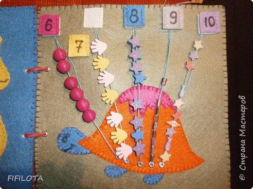 для изучение азбуку фото 8