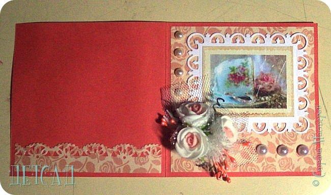 Доброе время суток!  Сегодня я с хвастиком по игре-обмену Летний обмен открытками http://stranamasterov.ru/node/1028780?c=favorite , который организовала и провела Olenka12345 . Посылочку с чудеснейшими подарочками и всевозможными скрапнужностями я получила из Щёлково от Катюши ~ katenok270676 фото 4