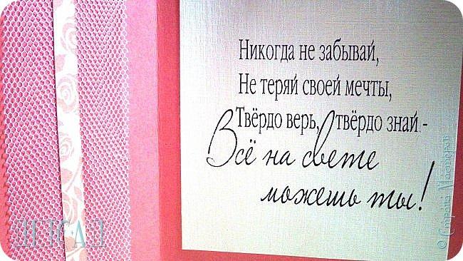 Доброе время суток!  Сегодня я с хвастиком по игре-обмену Летний обмен открытками http://stranamasterov.ru/node/1028780?c=favorite , который организовала и провела Olenka12345 . Посылочку с чудеснейшими подарочками и всевозможными скрапнужностями я получила из Щёлково от Катюши ~ katenok270676 фото 5