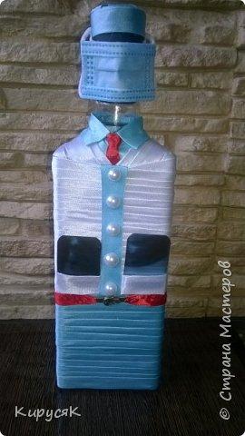 Бутылка стоматолог !  фото 1