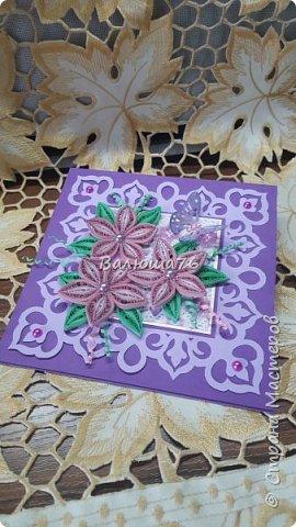 Доброго времени суток Страна! Попросили меня сделать открытку на Юбилей в фиолетовом цвете. Вот что у меня получилось.   фото 1