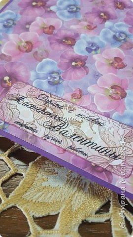Доброго времени суток Страна! Попросили меня сделать открытку на Юбилей в фиолетовом цвете. Вот что у меня получилось.   фото 12