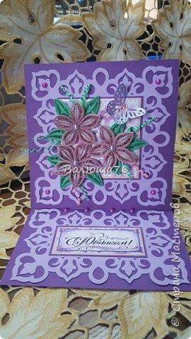 Доброго времени суток Страна! Попросили меня сделать открытку на Юбилей в фиолетовом цвете. Вот что у меня получилось.   фото 3