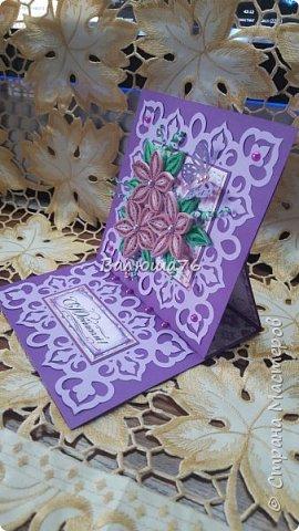 Доброго времени суток Страна! Попросили меня сделать открытку на Юбилей в фиолетовом цвете. Вот что у меня получилось.   фото 5