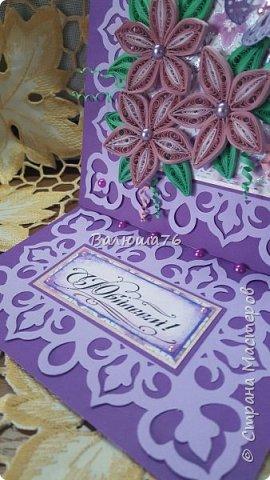 Доброго времени суток Страна! Попросили меня сделать открытку на Юбилей в фиолетовом цвете. Вот что у меня получилось.   фото 6