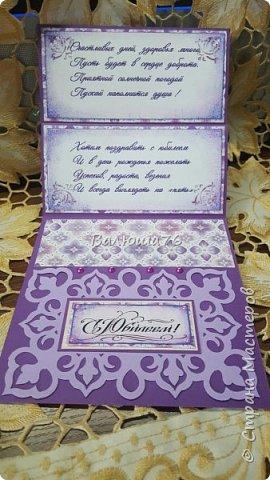 Доброго времени суток Страна! Попросили меня сделать открытку на Юбилей в фиолетовом цвете. Вот что у меня получилось.   фото 7