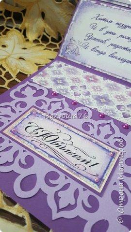 Доброго времени суток Страна! Попросили меня сделать открытку на Юбилей в фиолетовом цвете. Вот что у меня получилось.   фото 8