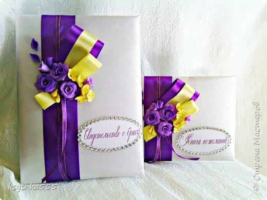 Свадебный набор Фиолетово-желтой гамме фото 4