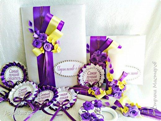 Свадебный набор Фиолетово-желтой гамме фото 2