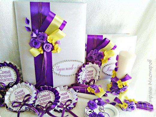 Свадебный набор Фиолетово-желтой гамме фото 5