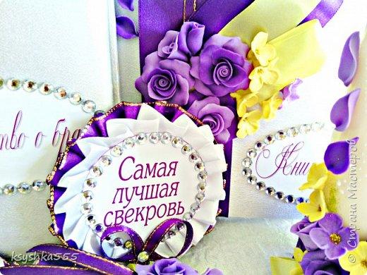 Свадебный набор Фиолетово-желтой гамме фото 3