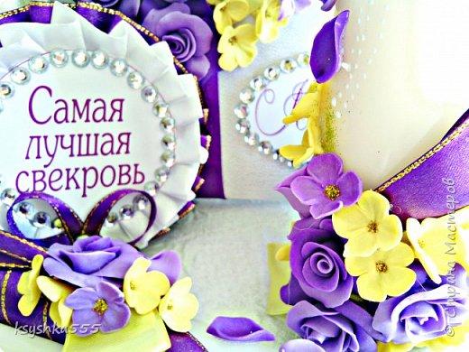 Свадебный набор Фиолетово-желтой гамме фото 6