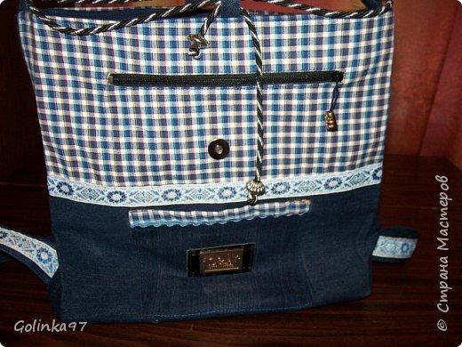 Доброе утро Страна!!! Продолжая тему джинсового настроения, сотворился вот такой рюкзачок. Коллега увидела мою сумку из джинса и попросила рюкзак сшить. Сшила. Размер 30-10-35. В ход опять пошли старые джинсы и остатки ткани в клетку, тесьма и сутаж все как всегда из хомячных запасов. фото 3