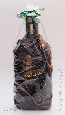 Бутылочка первая, сотворила благодаря МК мастеров Страны фото 6