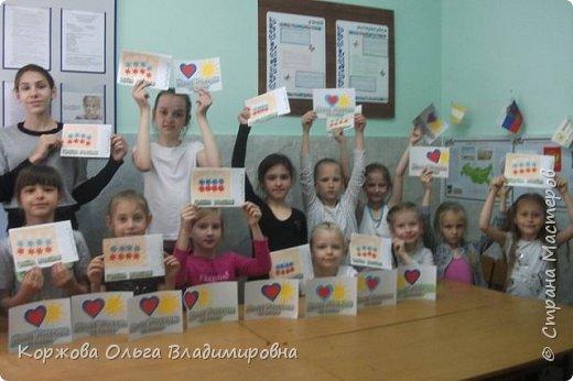 С днем России, поздравление детей фото 1