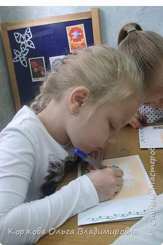 С днем России, поздравление детей фото 5