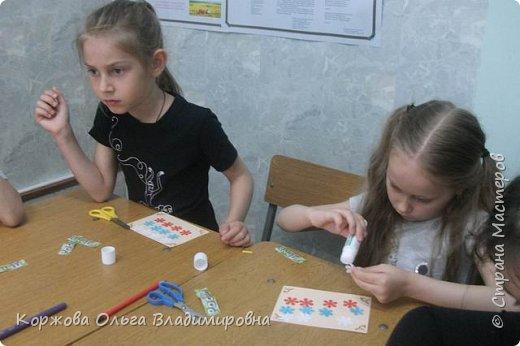 С днем России, поздравление детей фото 7