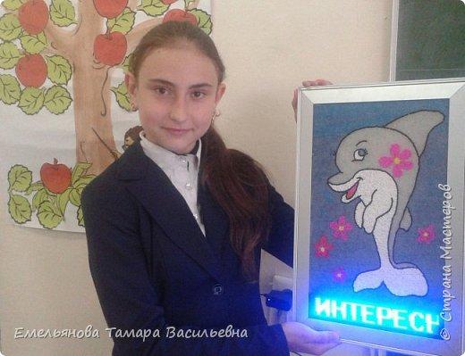 """Бондарь Арина, ученица 5 """"Г"""" класса выложила мозайку из бисера """"Дельфинчика"""".  фото 3"""