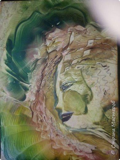 Северное сияние. фото 2