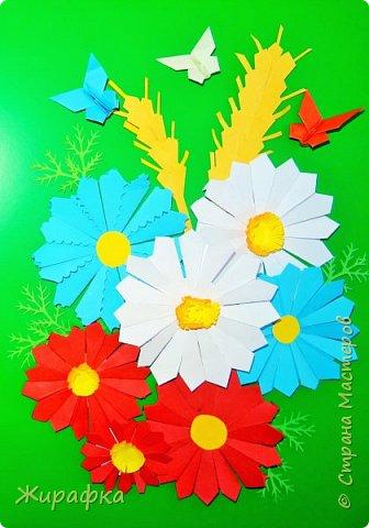 Не рвите цветы, не рвите...