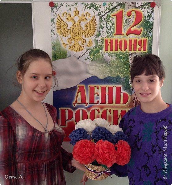 От всей души, наша Россия, фото 1