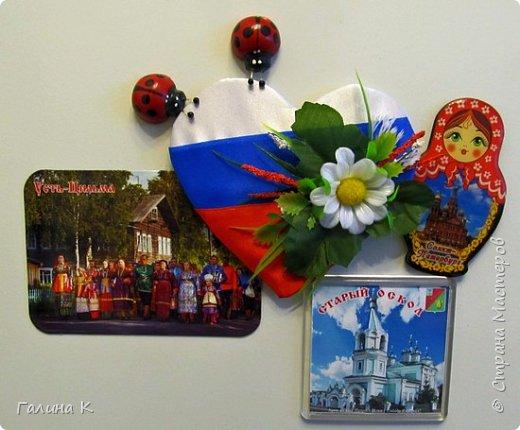 С праздником, дорогие соседи по Стране Мастеров! Пусть всегда будет Мир на Земле! фото 2