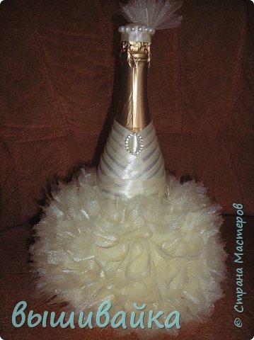Подарочек для невесты фото 1