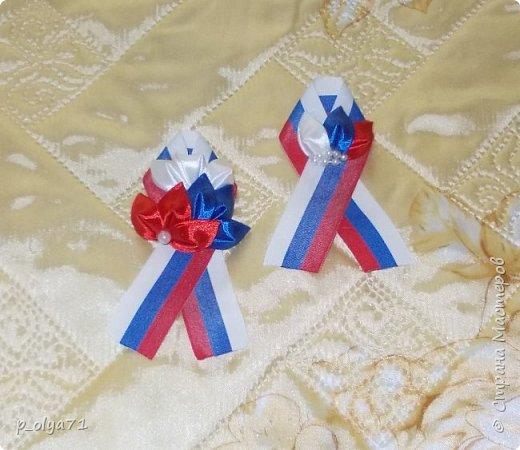 Здравствуйте!!! С Днём России!!! Наделала украшения себе,родне,знакомым... фото 10