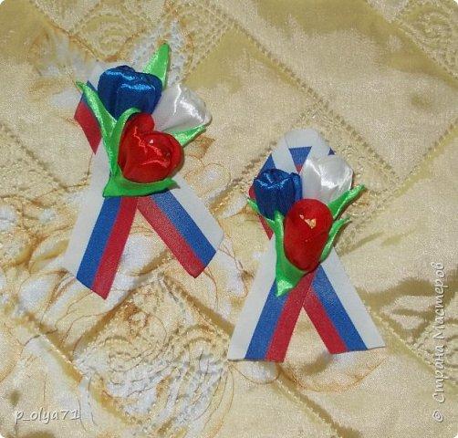 Здравствуйте!!! С Днём России!!! Наделала украшения себе,родне,знакомым... фото 8
