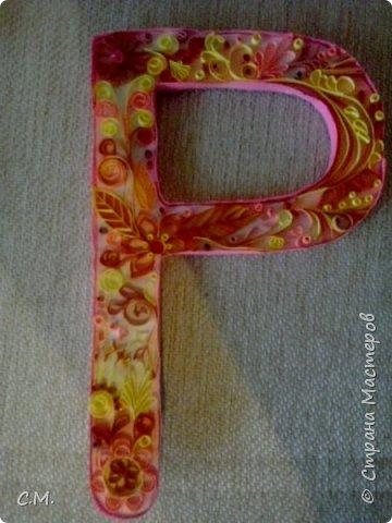 Эти буквы в стиле квиллинг  изготовлены для оформительных работ. Использовала яркие цвета по запросу. Я представлю пока только несколько букв. фото 1