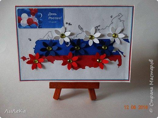 Для нашего флэшмоба я снова делаю открытки... Заготовки остались с прошлого года... фото 1