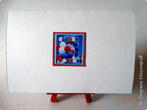 Для нашего флэшмоба я снова делаю открытки... Заготовки остались с прошлого года... фото 2