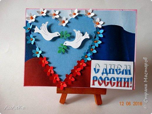 Открытка вторая. О России с любовью... Белый цвет флага получился почему-то голубым...  фото 1