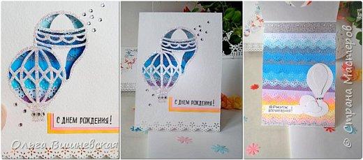 Поп-ап открытка. фото 13