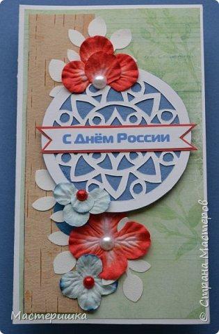 Присоединяюсь к флешмобу со своей открыткой. Воспользовалась скетчем, предложенным Голубкой https://stranamasterov.ru/node/1025898#photo10 фото 2