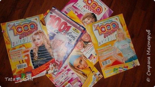 """Спасибо Таня Сорокина за МК ! Теперь  у нас летающий кот!  Ликвидация журналов """"1000 советов """" прошла успешно . Кот от советов очень умный получился фото 2"""
