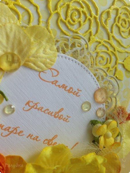 Это открыточка на солнечную свадьбу.  Сделана в начале июня, забыла показать. Вся желтая, искрится эмбоссингом на вырубке и глиттером на бумаге:) фото 2