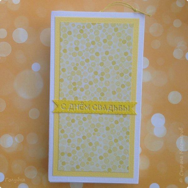 Это открыточка на солнечную свадьбу.  Сделана в начале июня, забыла показать. Вся желтая, искрится эмбоссингом на вырубке и глиттером на бумаге:) фото 6