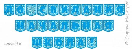 Здравствуйте всем. В связи с заботами о выпускном совершенно не было времени выложить все свои новые работы. Эту гирлянду придумала для выпускного дочки, но вырезать не стала, так как не подошла под интерьер - вырезала буквы (http://stranamasterov.ru/node/1033812). Но схемы передала на Картонкино.ру. фото 3