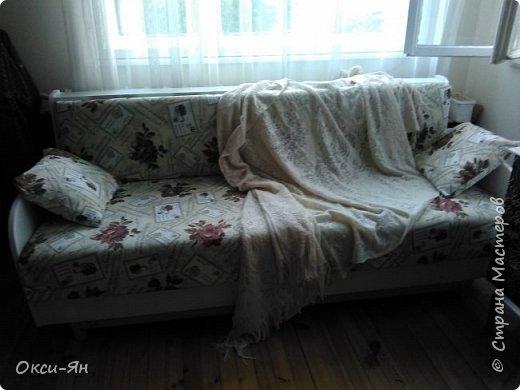 Здравствуйте! Есть у нас от свекрови диван.Ну так вот... Трогать его нельзя.Но я рискнула фото 1