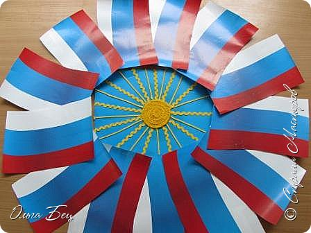 С Днём России! Всем Солнца, Мира, Радости! фото 2