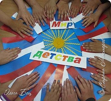 С Днём России! Всем Солнца, Мира, Радости! фото 3