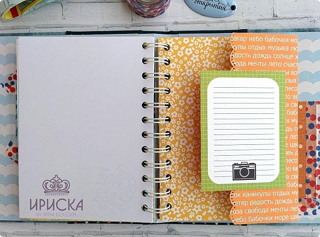 комплект для путешествий состоит из холдера для документов и блокнота для записи впечатлений от поездки, т.н. travel book. фото 14