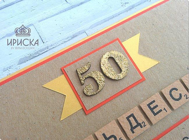 """открытка на 50-летний юбилей для человека, играющего в игру """"эрудит"""". в работе использован золотой дизайнерский картон, крафт-картон, цифры из чипборда, покрытые золотой переливающейся пудрой фото 2"""